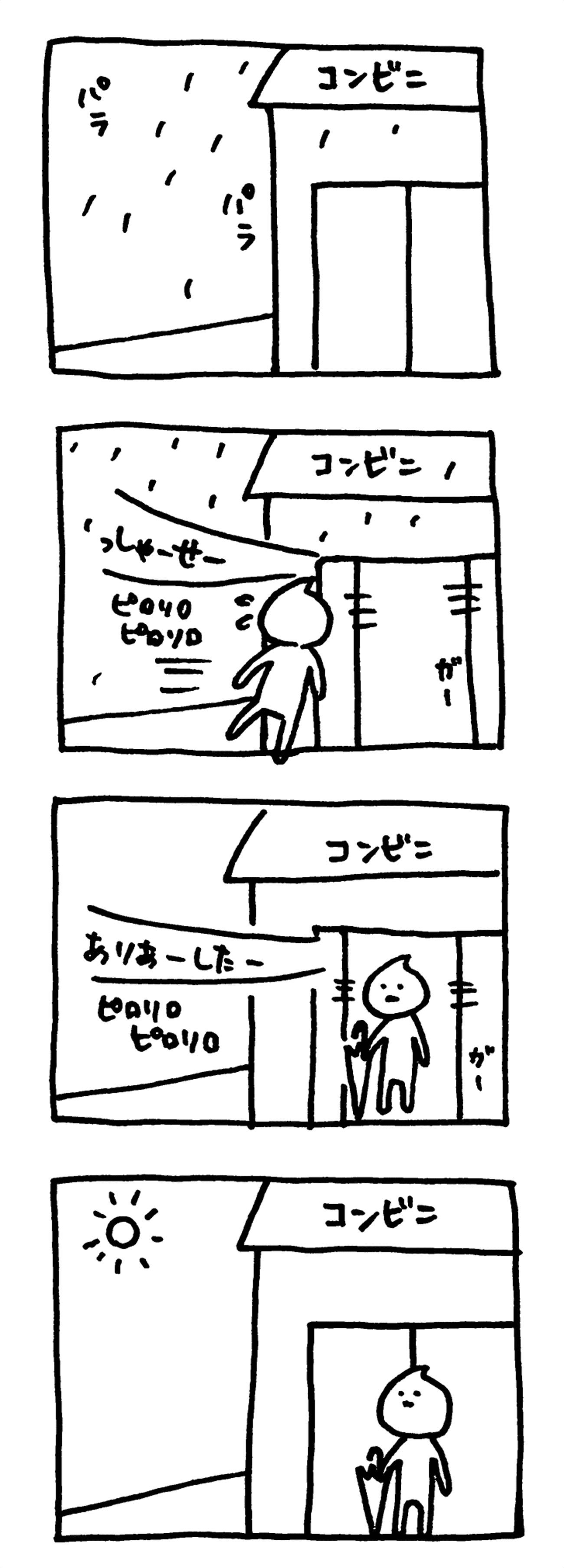 4coma20160414_2