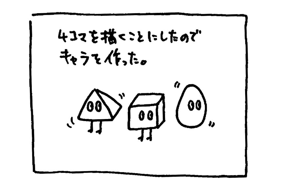 4coma_20160404