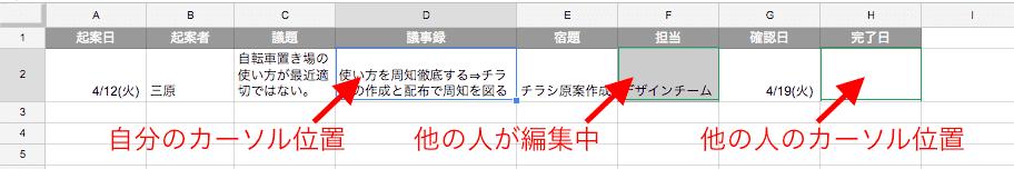 ss2016-04-12_20.21.27