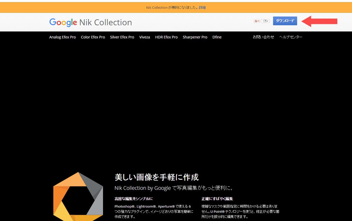 Nik-0