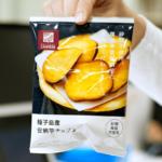 【ニアセお菓子研究部】今日のお菓子「種子島産安納芋チップス」@仕事中