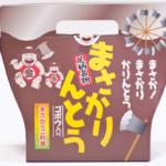【ニアセお菓子研究部】今日のお菓子「まさかりんとう」@仕事中