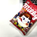 【ニアセお菓子研究部】今日のお菓子「ミルキー」@仕事中