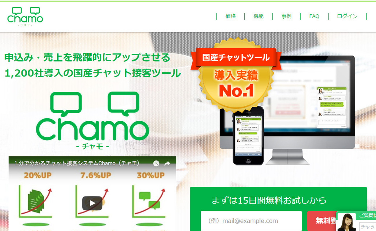 201607_05_Chamo