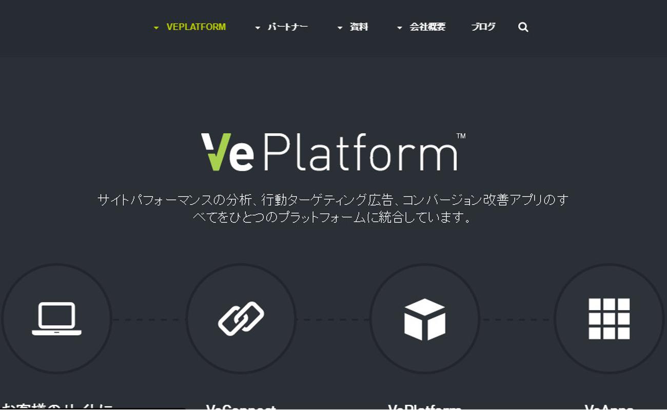 201607_05_VePlatform