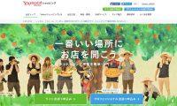 【楽天はやってるけどYahoo!はやっていない方へ】Yahoo!ショッピング出店攻略法! その2(店舗運営編)