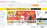 【楽天はやってるけどYahoo!はやっていない方へ】Yahoo!ショッピング出店攻略法! その1(出店準備編)