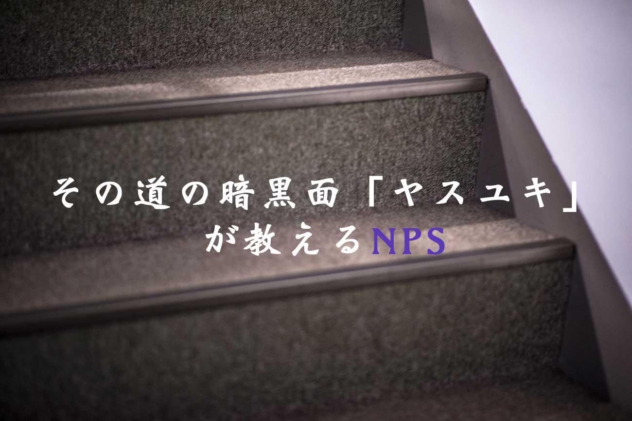 sd1_7184
