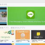 もうChrome無しではWebブラウジングはできない。「Google Chrome拡張機能5選」