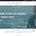 データフィード広告「Criteo」を徹底解説!