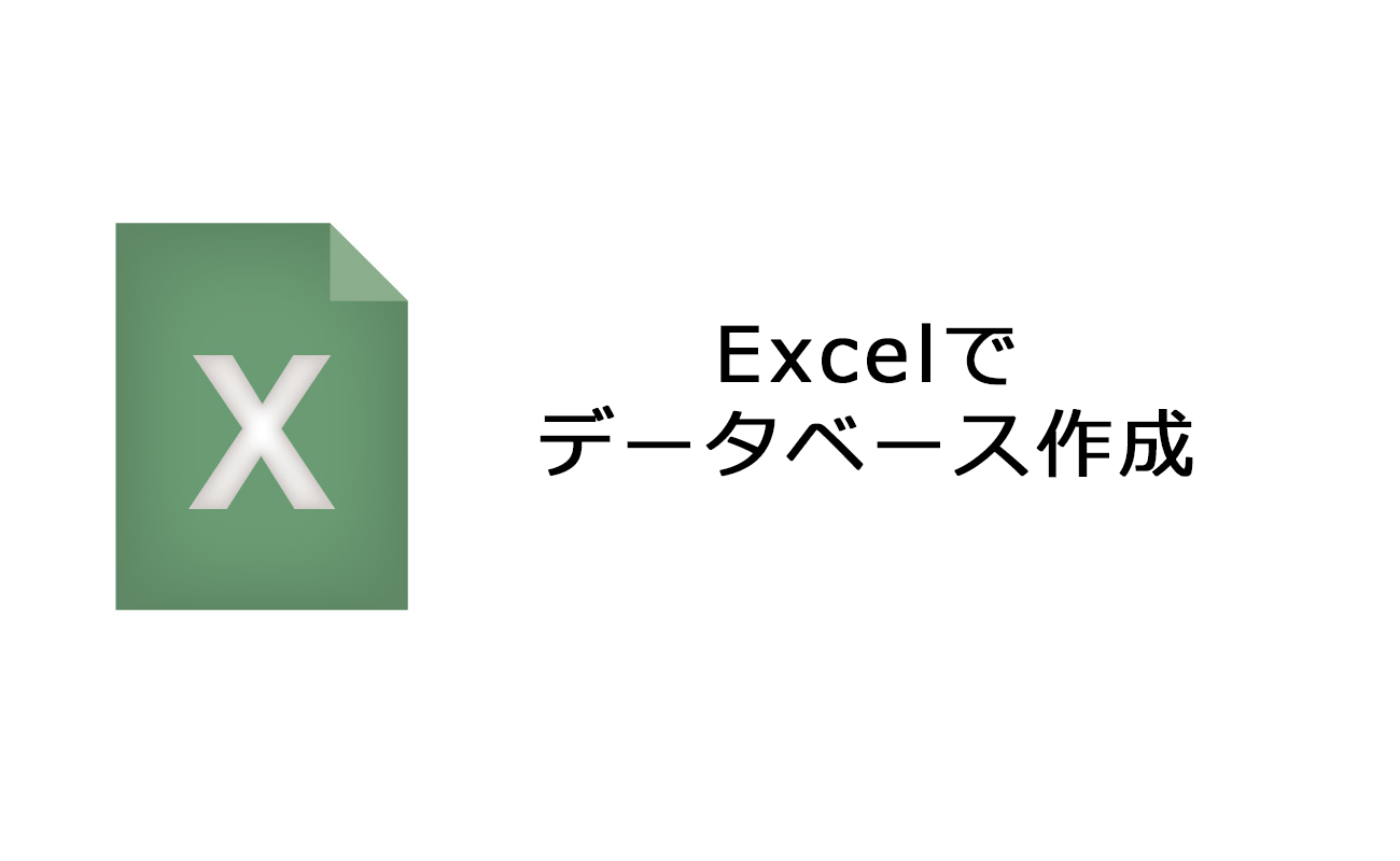 excel