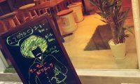 発想の転換?経営に必要な5つのステップを日本橋にあるカフェで学んできた