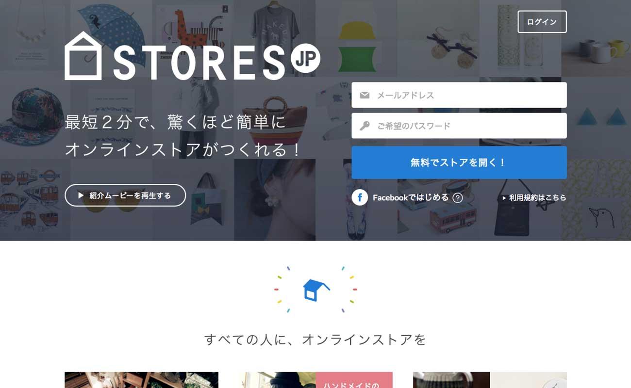 store-jp