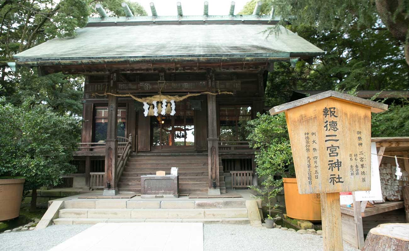 ninomiyakinjiro1