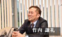 【竹内謙礼氏・最新刊発売】SEOを舞台とした検索エンジンミステリー小説「検索刑事(デカ)」
