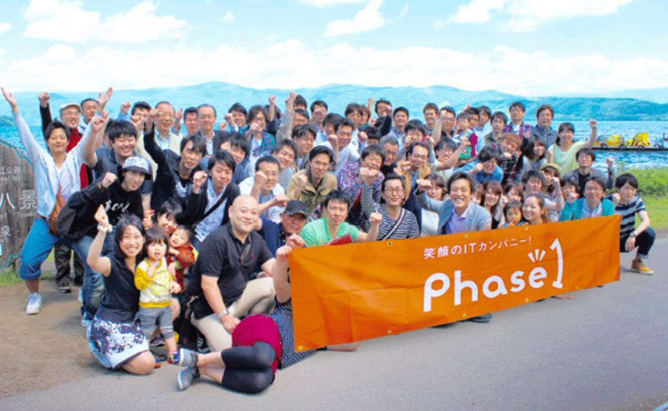 phaseone3