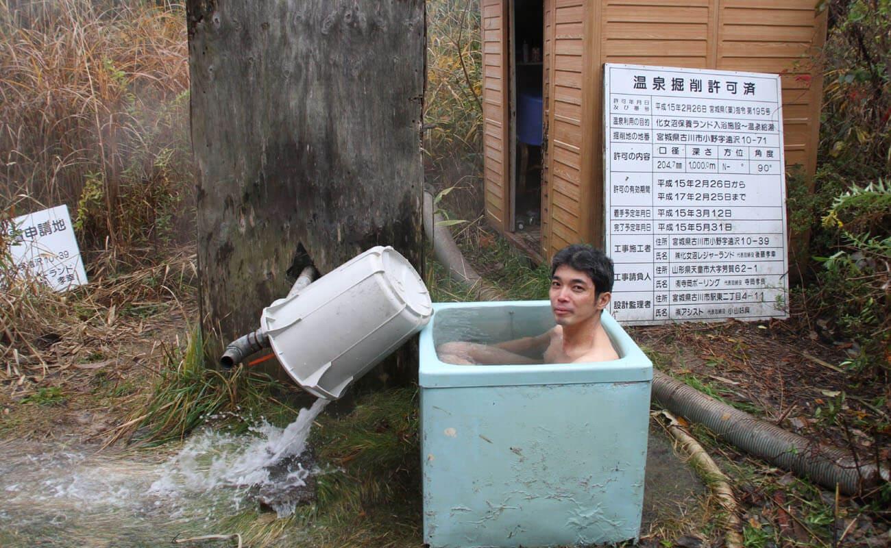 ▲筆者も温泉に入浴。野湯状態だが、泉質は折り紙つきだ。