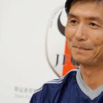 【前編】「もう一つのワールドカップ」に挑むサッカー日本代表がある。~西監督インタビュー~
