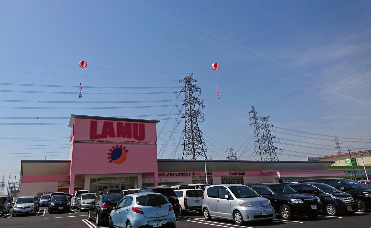 玉ねぎモール跡地にオープンした大型スーパー。