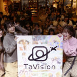 女子旅応援×ライブコマース!話題のサービス「TaVision」の企画会議に参加してきた!
