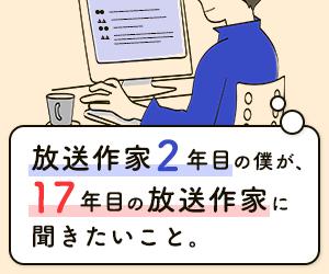 housousakka01/