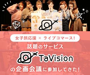 tavision/