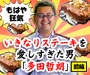 tadatetsurou01/
