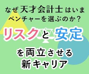 kaikeishi01/